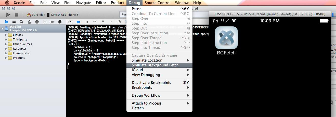 iOS 7 の Background Fetch を Titanium で使う - imthinker::net